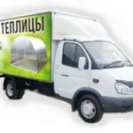 Доставка и сборка теплиц и товаров для дачи | Магазин Теплиц Дача